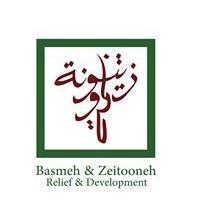 Basmeh and Zeitooneh